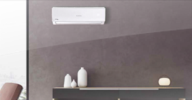 La pompe à chaleur air/air pour un confort optimal : NEVIS PLUS R32