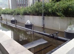 Bac de collecte des eaux pluviales