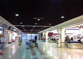 Rénovation énergétique de bâtiments commerciaux