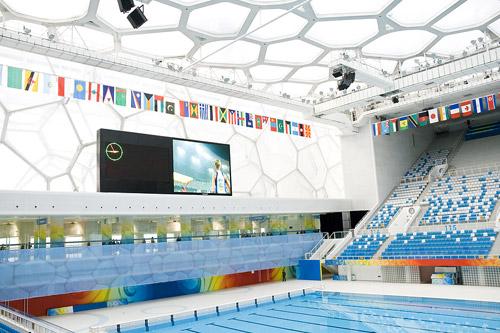 Les piscines publiques basse consommation for Conception piscine publique