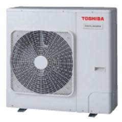 pompes à chaleur Digital Inverter triphasées