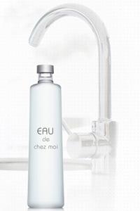 bouteille d'eau Koméo