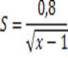 formule bouclage ECS
