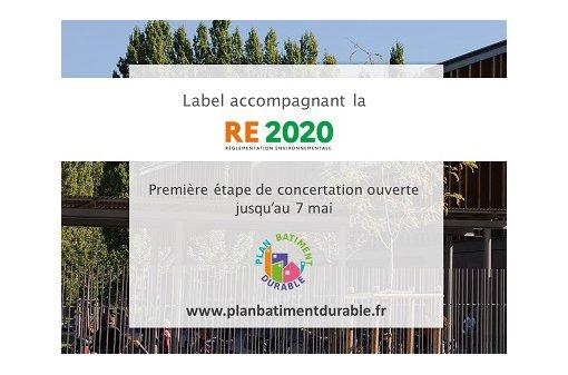 re 2020 logo