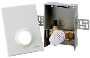 Régulation de la température par pièce « Unibox TQ »